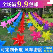 Jardin denfants windmill hanging flower-shaped cable windmill celebration decorative cloth windmill windmill string outdoor windmill