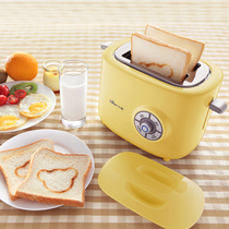 Bear toaster mini home toast machine automatic multi-function breakfast artifact toast Toast heating