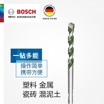 Bosch BOSCH multi-function drill multi-purpose drill Dr impact multi-function drill brick wall drill