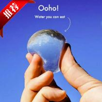 Ooho Edible water polo food class can eat ball products homemade environmental