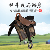 New Inner Mongolia saddle full set of cowhide saddle printing tourist national equestrian supplies handmade leather comprehensive saddle