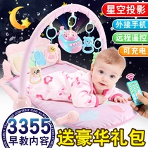 Pedal piano baby fitness rack newborn baby music game blanket toy 0-1 years 3-6-12 months