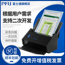 Fujitsu iX500 color high-speed continuous automatic double-sided scanner machine HD painting photo A3A4 document file test paper contract ID card express single WIFI fast connection