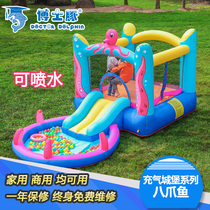 Doctors octopus trampoline home trampoline commercial Naughty Fort Square kindergarten bouncy castle can spray water