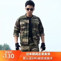 Authentic cotton camouflage suit men spring and autumn Special Forces Field Training Army fan uniforms outdoor wear overalls