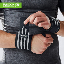 Fitness wrist guard men and women anti-sprain equipment weight training equipment basketball badminton breathable sweat sports protective gear