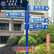 Wrought iron road signs outdoor advertising Li brand direction arrows signs real estate road signs direction signs diversion guide brand