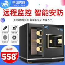 Tiger safe home small 3C certification 50 fingerprint password electronic 35cm anti-theft invisible wall all-steel safe bedside cabinet mini family Smart drawer safe box