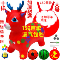 Children riding inflatable can ride plastic trojan jump inflatable horse increased to thicken jump baby baby size