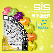 SIS Energy glue Science in sport and other seepage energy rods outdoor riding Marathon Sports Equipment