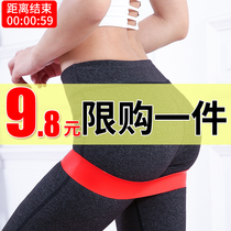 Ring Elastic Band fitness squat men and women stretch ring rally with yoga exercise strength training resistance band