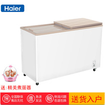 Haier Haier BC BD-312STG Energy-saving commercial household horizontal refrigeration frozen preservation cabinets Color Crystal Refrigerator