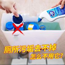 Toilet cleaning liquid fine toilet cleaning toilet toilet cleaning deodorant strong to yellow bathroom fragrance artifact