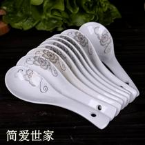 Jingdezhen new 10 small spoon home bone china small spoon ceramic spoon soup spoon rice spoon spoon