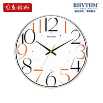 Radisson RHYTHM Creative Silent Wall Clock Simple American Living Room Bedroom Garden Home Horloge Quartz.