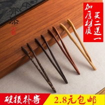 Wooden tea clip tea tweezers tea cup bamboo clip tea set accessories set clip tea cup clip solid wood tea clip