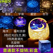 Lighting night Bluetooth projection lamp custom ocean night night lights warm light rotating stereo conversion Music Box