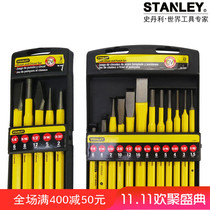 Stanley 5 12 pieces set punching sample punching Sharp chisel center punching cone punching line punching masonry chisel cylindrical punching