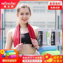Cold towel outdoor fashion sports towel quick dry towel towel towel cool gym running wipe sweat ice towel