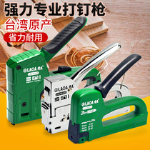 Old A imported nail gun manual multi-purpose code nail gun painting jumping cloth advertising carpentry U straight door nail gun