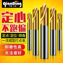 Qian Ding Composite cobalt-containing Center drill 90-degree centering drill chamfer milling cutter machining center fixed-point drill positioning drill