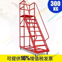 Ladder goods ladder climbing car mobile movable iron frame small three-story elevator five-step high-altitude operation project