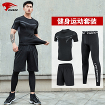 Fitness suit mens running sports quick-drying clothes gym training clothing morning run Night Summer short-sleeved basketball pants