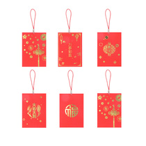 30 2020 New Year atmosphere decoration small red envelope mini hanging tree red envelope orange Spring Festival pendant belt line is sealed.