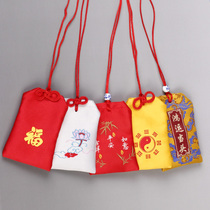 Ancient amulet empty bag bag embroidered bag Red Peace Blessing Bag hanging neck sachet bag sachet carry