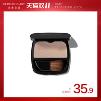 Perfect diary repair capacity powder shadow highlight one plate nose silhouette thin face hairline fill powder repair powder