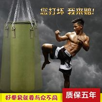 Sand dai bag loose home small boxing sand belt dormitory sandbag vertical hanging hook adult fitness equipment