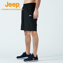 JEEP summer quick-drying shorts mens outdoor sports pants stretch loose thin section beach pants large size pants