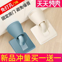 Mute door suction silicone anti-collision door stop free punch bathroom toilet door to the door of the door after the collision wall cushion