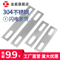 304 stainless steel U-shaped card baffle tube card flaps square spacer Tube clip U-shaped screw bolt baffle