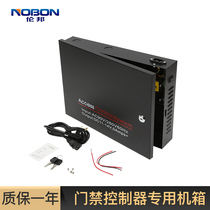 NOBON Lombok access control power supply chassis 12V5A with backup battery access control power adapter controller