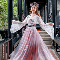 Hanfu hanfu fairy Chinese wind modified Han elements Sakura costume Super Xian Qi Ming students waist skirt