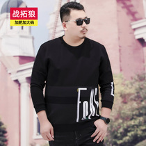 Wei clothes mens spring and autumn round collar loose plus fattening plus size long-sleeved T-shirt trend fat casual thin top.