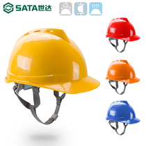 Shi Da helmet site GB thickening construction project power workers supervision leadership breathable helmet white