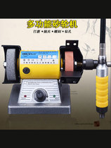 DR bench grinder small miniature household electric speed grinder polishing machine jade engraving machine table grinder.
