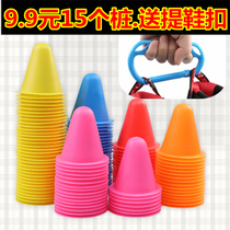 Roller skating pile flat flower pile windproof roadblock pile obstacle Cup skating roller skating skating shoes training props angle standard tools