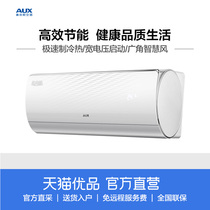 AUX Ox KFR-26GW bpnya29+2 Large 1 heating home air conditioning hanging machine frequency conversion Level 2