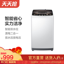 Haier Haier EB80M929 8 kg kg fully automatic home mute wheel washing machine