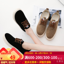 Autumn 2018 new Small leather shoes female Korean version hundred students Ulzzang Oxford shoes Inverness INS Retro Leisure