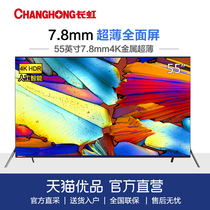 Changhong Changhong 55A7U LCD TV 55 inch Smart wifi Ultra HD 4k ultra thin TV