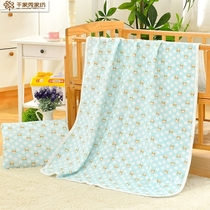 Cotton knitted sheets newborn summer cool baby baby sheets blanket washable bedding