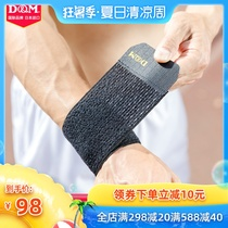 Japon DM Sports poignet homme respirant panier mince plume tennis condition physique estivale femme foulé tendon gaine bandage