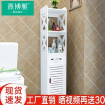 Waterproof bathroom side cabinet toilet narrow cabinet side cabinet carved toilet storage rack floor storage cabinet