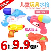 Water grab toys water spray children water gun boy girl 3 years old small cute spray outdoor kindergarten pull type