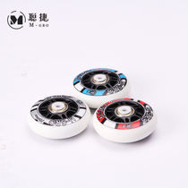 Roller skates roller skates skate shoes inline PU wheel flash