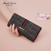 Martha LAN Ti genuine 2019 new European and American Wallet female long fashion large-capacity multi-function wallet clutch